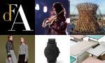 DFA亚洲最具影响力设计奖2017新增奬项组别,表扬更多杰出设计