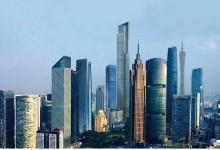 新一线城市排名:中国338个地级以上城市 看看你的家乡排第几?