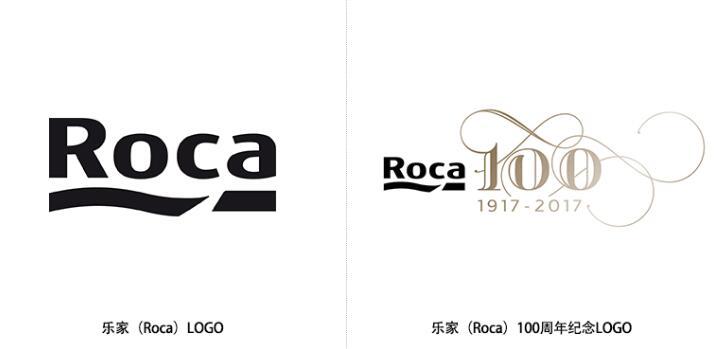 """卫浴品牌""""乐家""""Roca发布100周年纪念LOGO"""