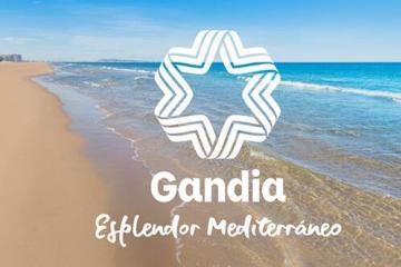 西班牙Gandia城市品牌新形象