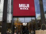 日本无印良品商标案败诉,株式会社良品以后在国内或只能叫MUJI