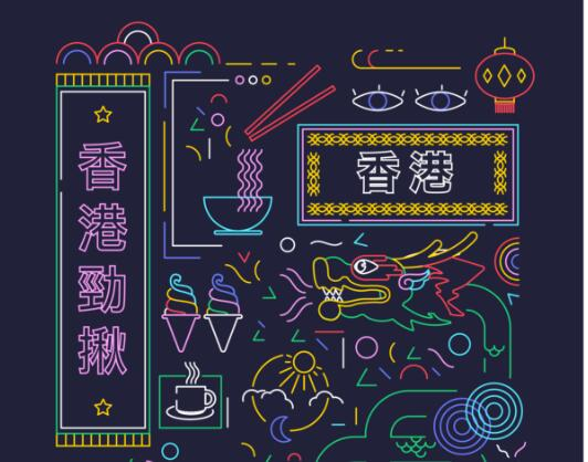 爱尔兰设计师Mercedes Bazan海报设计2