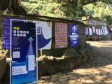 2018畲族文化创意设计展在闽开幕