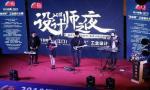 """2018中国(江门)""""市长杯""""工业设计大赛获奖名单公布"""