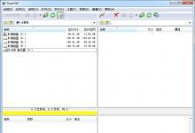 如何使用FTP软件将网站上传到虚拟主机空间?FlashFXP上传网站教程