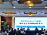 重庆市工业设计产业联盟正式成立