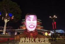 """陕西西安""""变脸兵马俑像""""被叫停,吓人而且不符文化传统"""