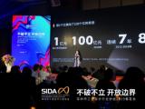 2019深圳市工业设计行业协会春茗会成功举办