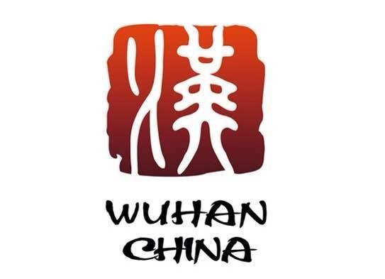 武汉城市标志