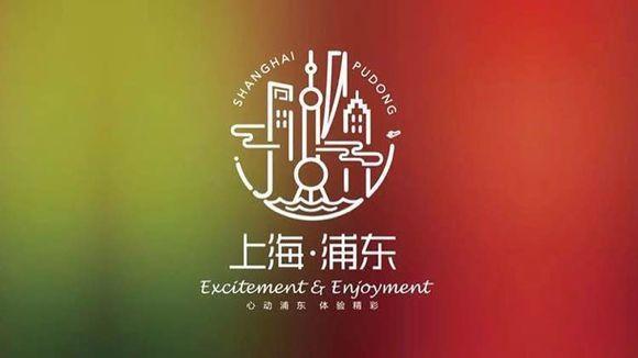 上海城市标志
