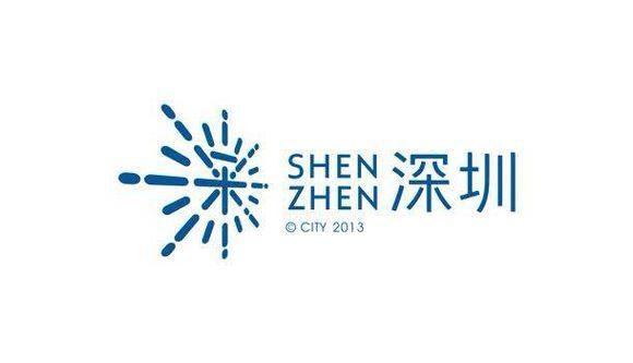 深圳城市标志