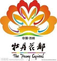 洛阳城市标志