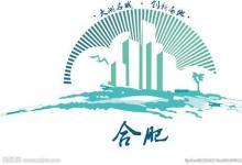 中国各个城市的LOGO汇总赏析