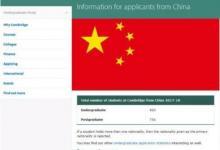 剑桥大学承认中国高考成绩,要求全省排前0.1%