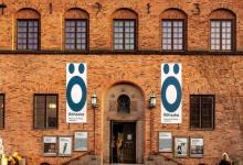 瑞典最古老的设计博物馆Röhsska museem更新LOGO