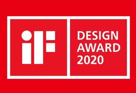 2020德国iF设计奖 iF Design Award征集