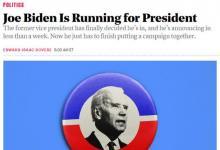 美国前副总统拜登已决定参加明年美国总统大选