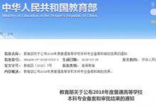 清华北大设人工智能新专业 清华大学首批预计招收30人