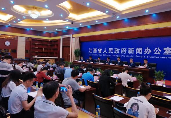 第四届江西省工业设计大赛正式启动