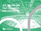 南京青奥体育公园LOGO标志正式发布
