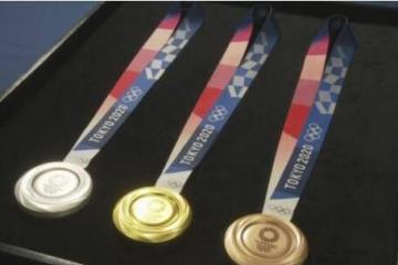东京奥运会奖牌样式公开,日媒:闪烁着美丽的光
