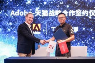 Adobe发布Creative Cloud中国摄影计划,助力创意实现
