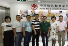 第十届中国玩具和婴童用品创意设计大赛评审结束,9月3日公布获奖名单