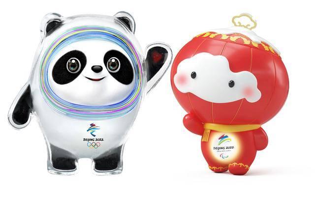 北京2022年冬奥会和冬残奥会吉祥物揭晓