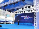 """湖南省第三届""""梦想家""""建造节10月26-27日在长沙举行"""