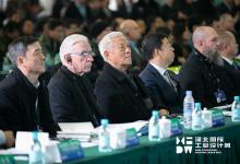 2019第二届河北国际工业设计周盛大启幕