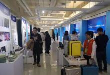 2019中国设计节大展隆重开幕