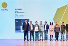 "2019""CGD当代好设计""奖颁奖典礼在厦门举行"