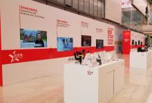 2019中国设计红星奖颁奖活动在北京举行