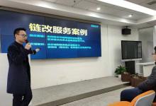 湖南省第2届互联网创始人年会成功于麓谷举行