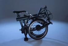 便携折叠电动自行车设计欣赏