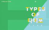 7个技巧,帮你搞定网页背景纹理的设计!