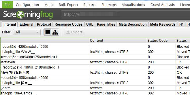 链接检测工具下载