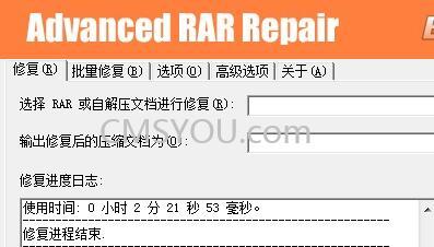 不可预料的压缩文件末端,WinRAR压缩文件打不开解决方法