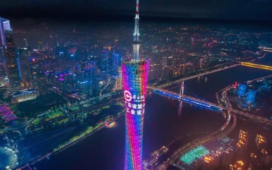 """广东省第十届""""省长杯""""工业设计大赛正式启动"""