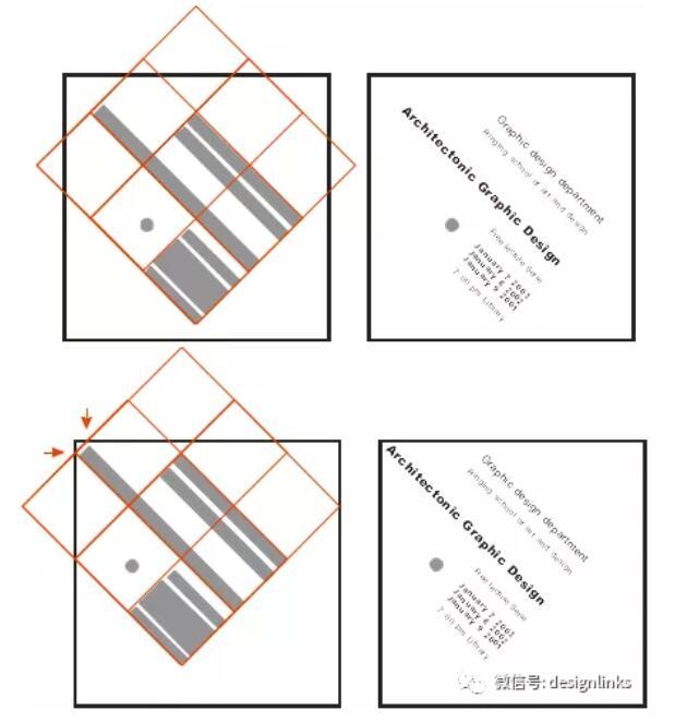版式设计的九宫格讲解(三)