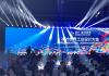 2020年世界工业设计大会在山东烟台召开