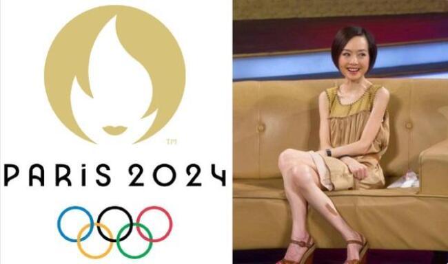 巴黎2024年奥运会LOGO